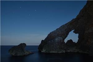 Un missatge a la roca